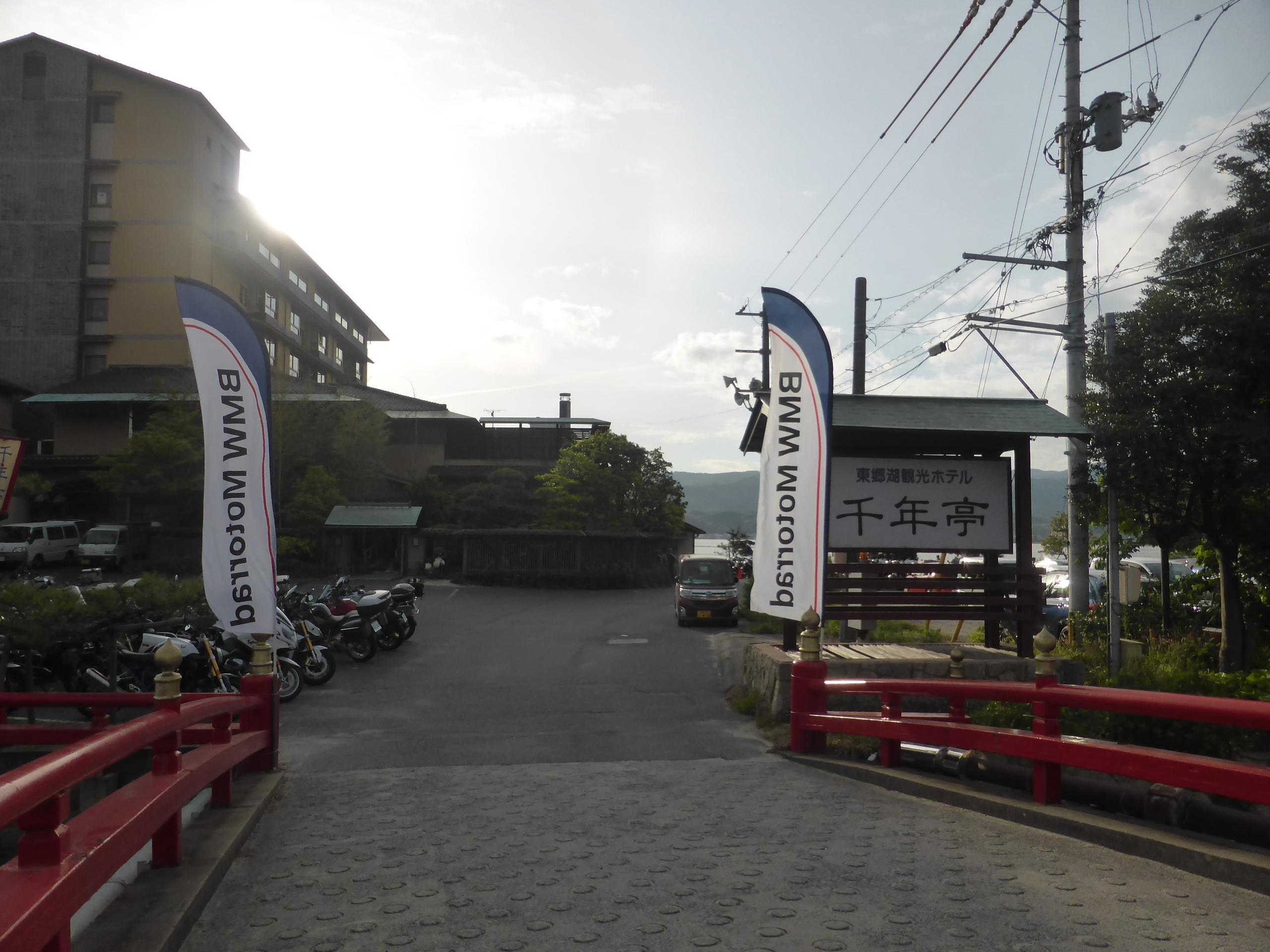 BMWバイクスタンド